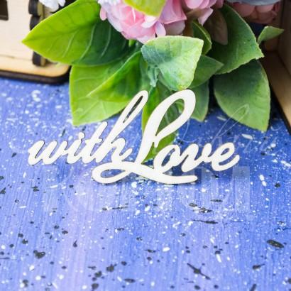 """Чипборд """"With Love"""" НО-87"""