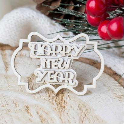 "Чипборд в рамке ""Happy new year"" 3D НГЧ-89"