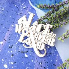 """Чипборд 3D надпись""""Alice in wonderland"""" Серия """"Алиса в стране чудес"""" ЧД-15"""