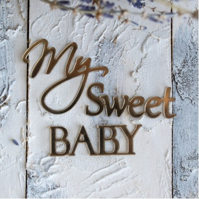 "Декор из зеркального пластила ""My sweet baby"" ЗП-97"