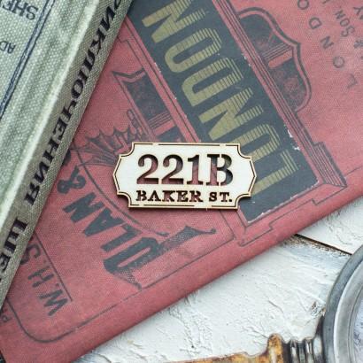 "МЖ-63 Чипборд ""221В Адрес"". Серия Шерлок Холмс"