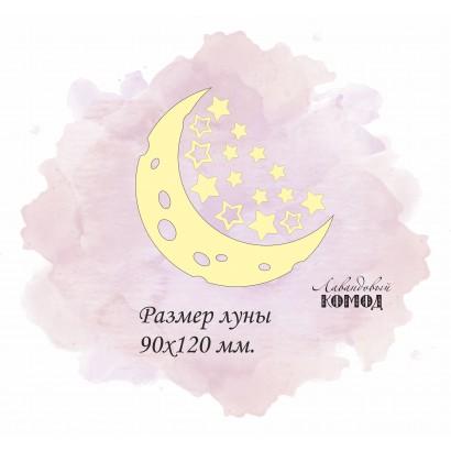 "ЧЗ-44 Заготовка для тиснения ""Луна и звезды"""